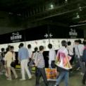 東京ゲームショウ2015 その104(ゲーム歴史博物館)