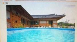 韓国で販売されている「プール付きの豪邸」がヒドすぎるwwwww