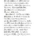 アリスこどもスクール 開校20周年記念寄稿 「アリスの卒業生は今、何してる?」vol.6