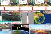 【レコードチャイナ】「日本の未来は真っ暗だ!」=過去最大の防衛予算、日本のネットユーザーから不満噴出―中国紙