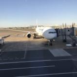 『JALのビジネスクラスで国内を移動しよう。国際線機材が国内線の運用に入る時刻と区間(2018年11月)』の画像
