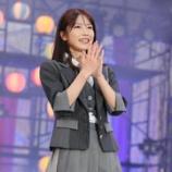 『緊急速報!!!AKB48 2代目代目総監督 横山由依、卒業を発表!!!!!!!!!!!!』の画像