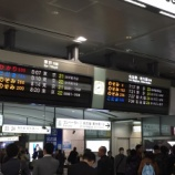 『【運転再開済み】東海道新幹線、東京-小田原間で始発から運転見合わせ(11/15)』の画像