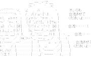 希望の党、小沢一郎も排除へ 自由党が希望の党への合流を断念
