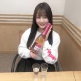 『[イコラブ] 1月16日 =LOVEの『イコラジ』出演:髙松瞳!実況など』の画像
