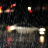 『寝る時に雨音流す人いる?ちょっと凄い発見したからきて』の画像