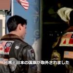 【米国】ハリウッド映画の中国検閲廃止法案!政府からの支援か?中国からの出資か?