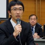 『「生活の活動に影響を与える疾患の管理」日本リハ医学会』の画像