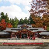 『いつか行きたい日本の名所#1252 盛岡八幡宮』の画像