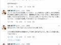 指原支配人がtwitterを更新 「防犯ベル、わたしは怖くて震えて、取り出すことさえできないと思う。。」