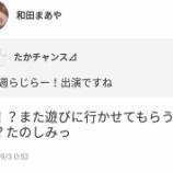 『【乃木坂46】相変わらずの運営クオリティーが発揮されてしまう・・・』の画像