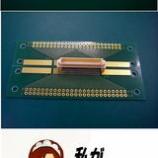『0.6mmピッチ80ピンのコネクタと変換基板のハンダ付け』の画像