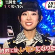 渡辺美優紀がフレッシュレモンキャラをパクるwwwwwww【動画・画像あり】 アイドルファンマスター