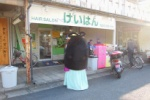 交野市内のお店53店舗で超お得!『ショーレンバル』が開催中!〜4月23日(日)まで〜
