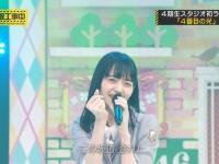【乃木坂46】スタジオライブの金川紗耶が可愛い!!!(画像あり)