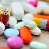 『【衝撃】「ジェネリック薬は飲まない」と語る医師たちが明かすその理由がヤバすぎた・・・ →』の画像