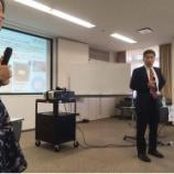 『小出さんと岩倉経営実践塾。売れている、支持されいるからには、その理由があるって話。』の画像