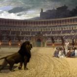 『古代文明が滅びた理由がわかったwwwwww』の画像