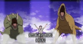 【名探偵コナン】第948話…今回の凶器は恐竜!(感想)