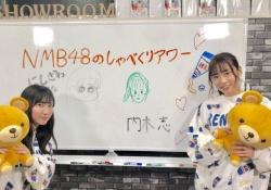 【悲報】 NMB48の給料が低すぎてヤバイ・・・・・・・・・・