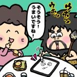 『Ameba公式トップブロガーの「ヘルパーおかん」さんと初対面!【後編】』の画像
