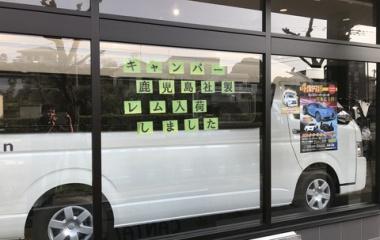 『福岡でも買えますよ〜(^o^)/』の画像