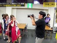 【乃木坂46】山崎怜奈、放送で排除されていた事が判明...(画像あり)