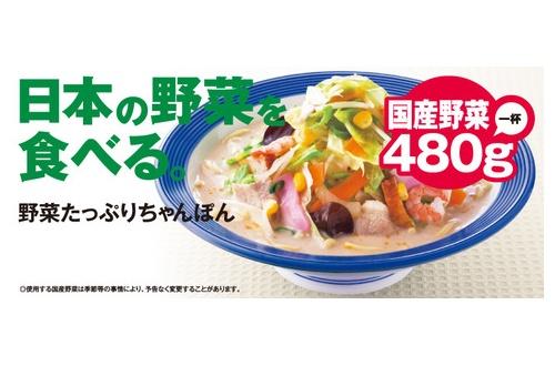 【食べ物】リンガーハットとかいう不味くはないちゃんぽん屋のサムネイル画像