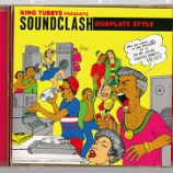 『Various「King Tubbys Presents Soundclash Dubplate Style」』の画像