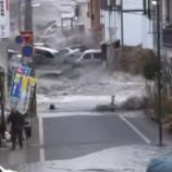 『3.11の津波の映像見てたら怖すぎて心臓が痛くなった』の画像