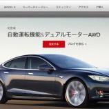 『【シェア】世界自動車販売ランキング、日本企業が上位独占もウカウカしていられない事情。』の画像