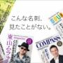 堺東の美容室『グラテス』様のウェブサイトをリニューアルさせていただきました。