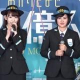 【動画】HKT48が登場、東京モノレール「ご乗車20億人達成記念」感謝セレモニー