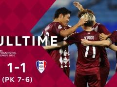 【動画】ヴィッセル神戸、PK戦の末 韓国クラブに勝利!ACLベスト4進出!
