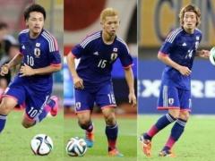 【 U23日本代表 】五輪OA枠の3人が興梠、塩谷、藤春に絞られる!