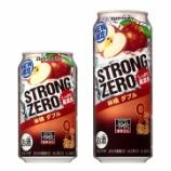 『【新商品】サントリーチューハイ「-196℃ ストロングゼロ〈林檎ダブル〉」期間限定新発売』の画像