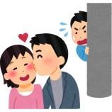 『【悲報】元カノさん、元カレとセックスしまくってることが判明wwwwww』の画像
