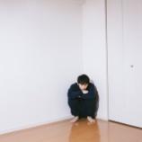 『ひとりっこの将来〜 ひとりぼっちの戸籍』の画像