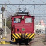 『◆12号電車の保守運転 ⑤』の画像
