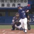 加藤翔平、中日でも初打席初球ホームランwwwwww