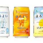 「缶チューハイ」人気沸騰、ビール党だった中高年男性の転向多数