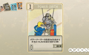Fallout 76:Power Smith(Intelligence)