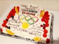 【悲劇】スマイレージがスタッフに存在を忘れられハロコン千秋楽お祝いケーキに後から小さく書き足される