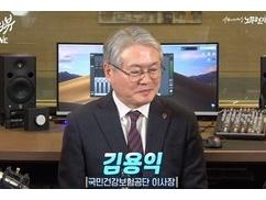 日本マスコミ「韓国さん、検査体制に問題ありは非常にマズイから対応よろしく」⇒ 韓国マスコミ「了解!こっちの方向で行くわ!」⇒ 結果wwwww