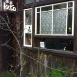 『東京・神楽坂のカフェにうたたね工房さんのステンドグラス作品を発見!』の画像