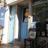 『cafe clotho(カフェクロト)さんで薬膳ごはんもいただける「薬膳アドバイザー認定試験」試験対策セミナーを開催します!』の画像