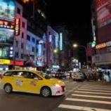 『【アラサー独身リーマン3人衆】2018年12月筋トレ合宿in台湾④マンションのチャイムを鳴らすと、その先には…』の画像