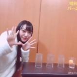 『[イコラブ] 瀧脇笙古『握手会で「カウントダウン動画みたよ!」という方がたくさんで嬉しかったです…』【しょこ】』の画像
