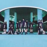『【欅坂46】僕の考えた『最強の欅坂ユニット』がこちら・・・』の画像