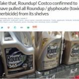 『米国の大手スーパー「コストコ」がラウンドアップの販売を中止』の画像